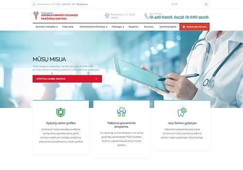 VšĮ Joniškio pirminės sveikatos priežiūros centras