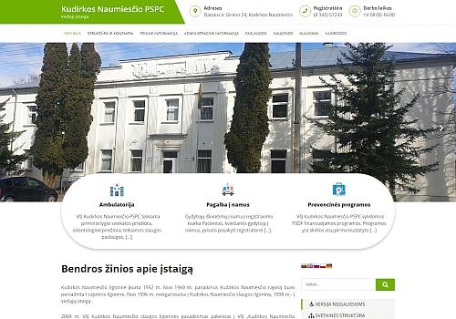 VšĮ Kudirkos Naumiesčio pirminės sveikatos priežiūros centras