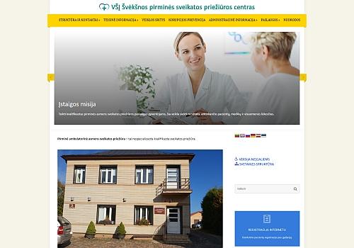 Viešoji įstaiga Švėkšnos pirminės sveikatos priežiūros centras