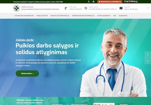 VšĮ Dainų pirminės sveikatos priežiūros centras